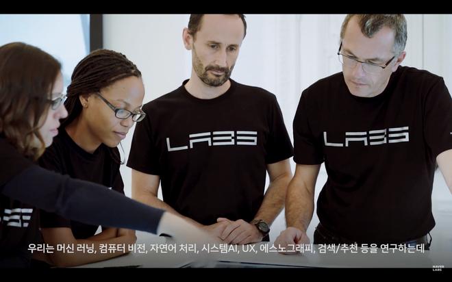 Ba chương trình đào tạo AI với chuyên gia châu Âu dành cho sinh viên Việt Nam ảnh 1