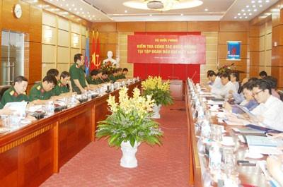 Kiểm tra công tác quốc phòng tại Tập đoàn Dầu khí quốc gia Việt Nam ảnh 1