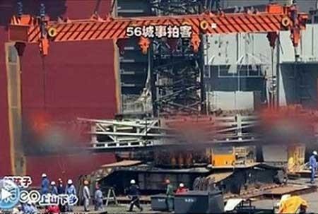 Cáp hãm đà cho tàu sân bay Trung Quốc có là 'vật trang sức'? ảnh 2