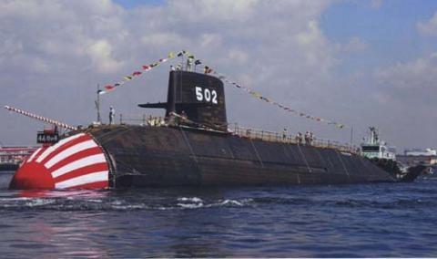 Hải quân Nhật Bản được tổ chức như thế nào?