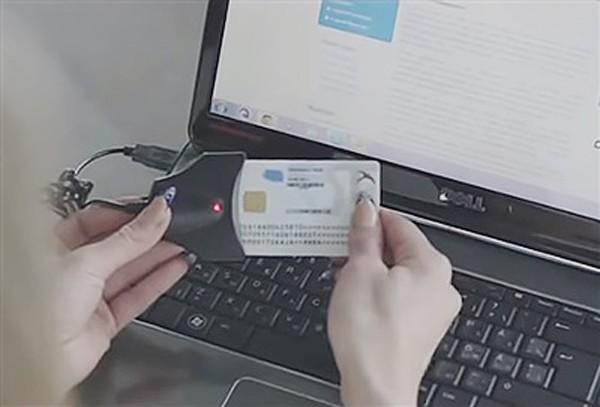 Thẻ căn cước công dân gắn chip phù hợp với xu thế công nghệ 4.0 ảnh 1