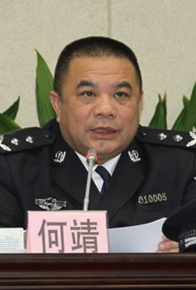Phó giám đốc công an Quảng Châu bị điều tra ảnh 1