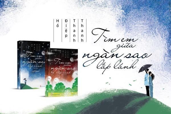 Cuốn tiểu thuyết 2 tập lấy cảm hứng từ cuộc đời cô gái 18 tuổi bị ung thư ảnh 1