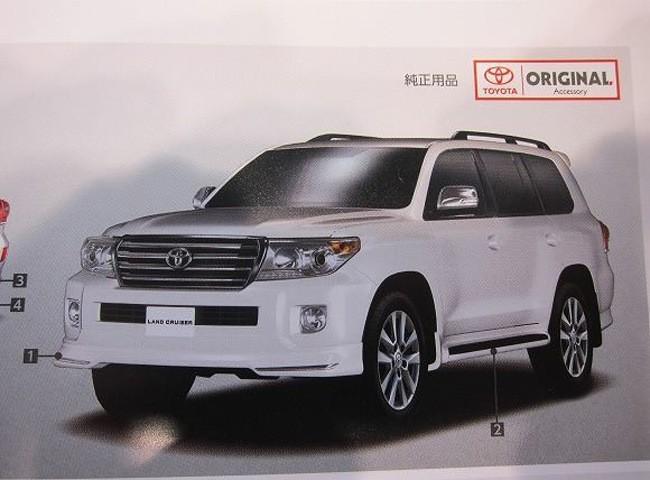 """Toyota Land Cruiser 2012 bị rò rỉ """"ảnh nóng"""" ảnh 1"""