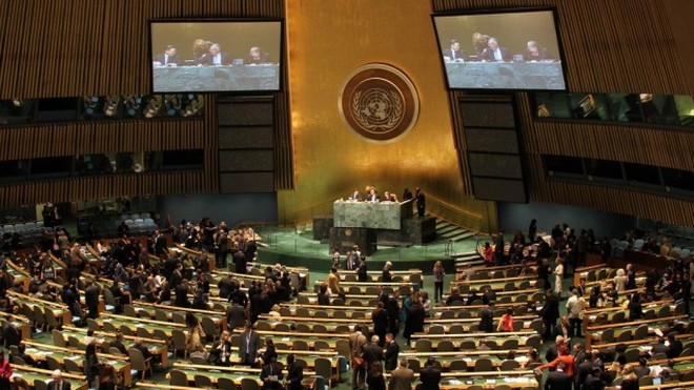 Liên Hợp Quốc tiếp tục họp bàn về hiệp ước buôn bán vũ khí ảnh 1