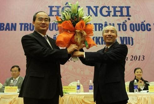 Ông Nguyễn Thiện Nhân chính thức thôi chức vụ Phó Thủ tướng ảnh 1