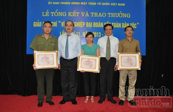 Phóng viên Báo An ninh Thủ đô đoạt 1 giải B, 2 giải Khuyến khích ảnh 1