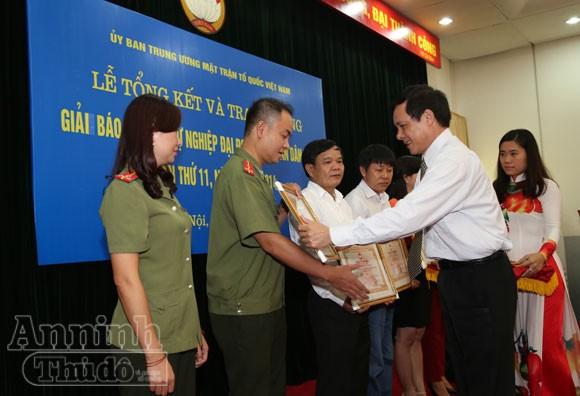 Phóng viên Báo An ninh Thủ đô đoạt 1 giải B, 2 giải Khuyến khích ảnh 2
