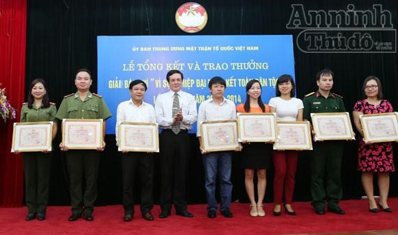 Phóng viên Báo An ninh Thủ đô đoạt 1 giải B, 2 giải Khuyến khích ảnh 3