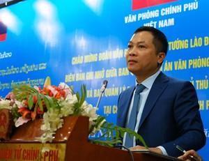 Ông Nguyễn Hồng Sâm là Tổng Giám đốc Cổng Thông tin điện tử Chính phủ ảnh 1