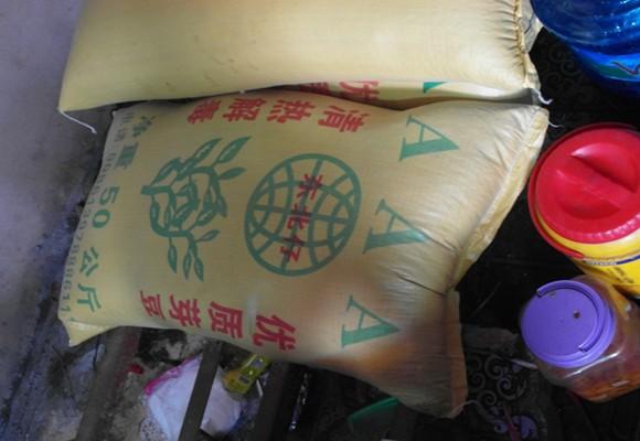Phát hiện cơ sở sản xuất giá bằng hóa chất và đỗ xanh Trung Quốc ảnh 4