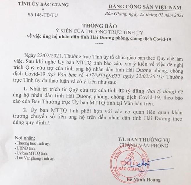 Bắc Giang hỗ trợ Hải Dương 2 tỷ đồng để chung tay phòng chống dịch Covid-19 ảnh 1