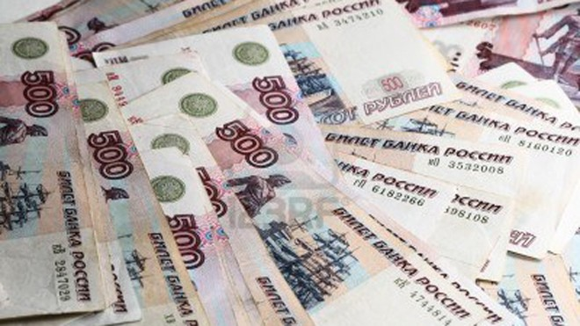 """Người Nga đốt 30 tỉ rúp vào """"ngày tận thế"""" ảnh 1"""