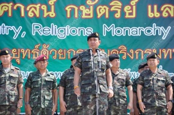 Thái Lan tổ chức diễn tập bắn đạn thật quy mô lớn ảnh 1