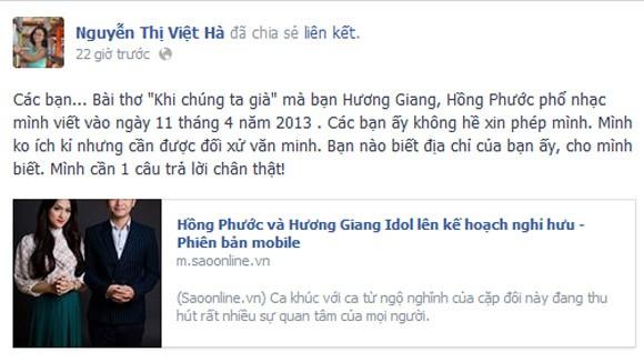 """Hồng Phước bị """"ném đá"""" vì """"lén"""" phổ nhạc bài thơ """"Khi chúng ta già"""" ảnh 1"""