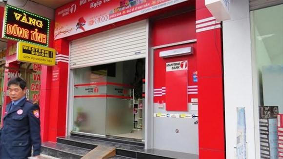 Vụ đốt cây ATM: Đối tượng phá hoại là kẻ tâm thần!? ảnh 1
