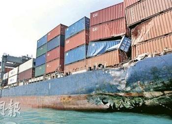 Hai tàu Trung Quốc đâm nhau, 10 người mất tích ảnh 1