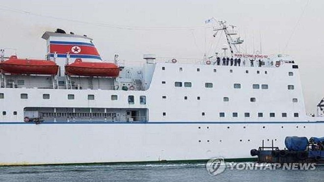 Nhật Bản gia hạn các lệnh trừng phạt đối với Triều Tiên thêm 2 năm ảnh 2
