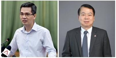 Thủ tướng bổ nhiệm 2 Thứ trưởng Bộ Tài chính ảnh 1