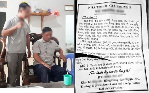 Thêm vấn đề pháp lý trong vụ thầy lang làm... bệnh nhân sinh con ở Bắc Giang ảnh 1