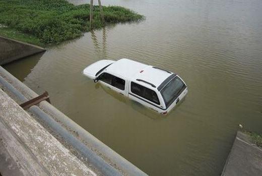 Vì sao chủ xe không được từ bỏ xe đã mua bảo hiểm? ảnh 1