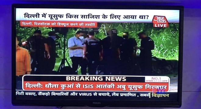 Ấn Độ bắt giữ phần tử khủng bố IS định làm 'sói đơn độc' ảnh 1