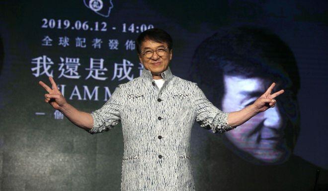 Hai siêu căn hộ của Jackie Chan ở Bắc Kinh bị đưa ra bán đấu giá ảnh 1