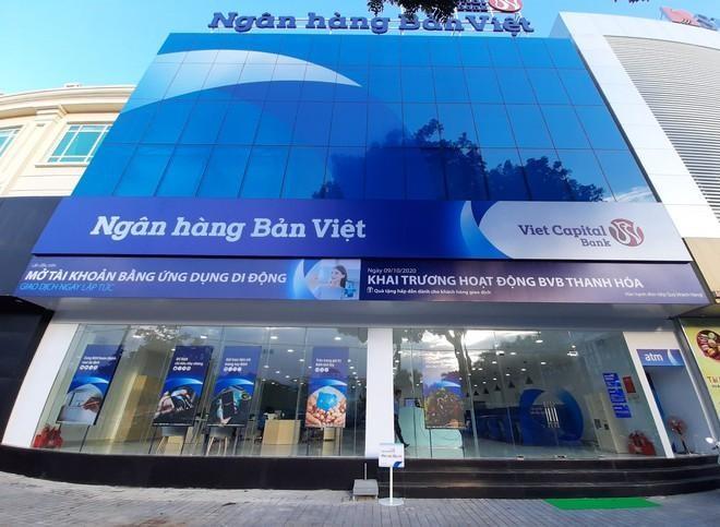 Không có nhà đầu tư tham gia, phiên đấu giá cổ phiếu BVB lần hai của Saigonbank lại bất thành ảnh 1