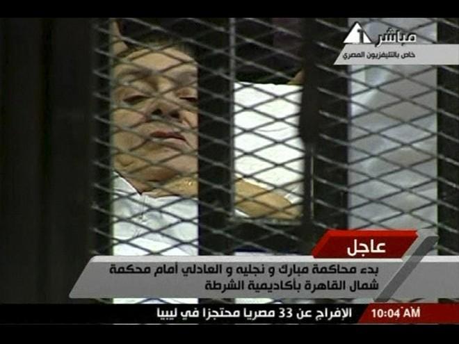 Ai Cập xét xử ông Mubarak ảnh 1