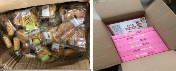 Thu giữ hàng nghìn chiếc bánh trung thu nghi nhập lậu ảnh 1