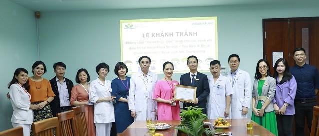 Món quà ý nghĩa tặng các bệnh nhi tại Bệnh viện Nhi trung ương Hà Nội ảnh 1