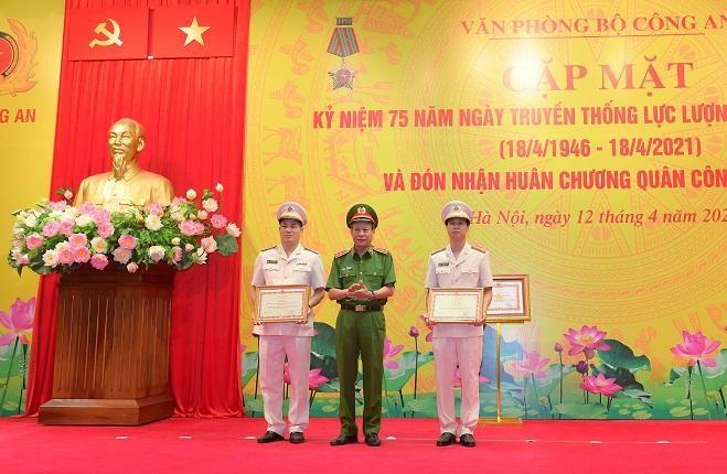 Văn phòng Bộ Công an đón nhận Huân chương Quân công hạng Ba ảnh 3