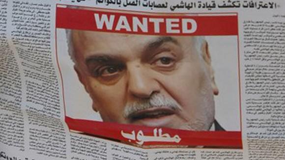 Iraq phát lệnh bắt giữ Phó Tổng thống: Mồi lửa dễ bùng cháy ảnh 1