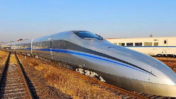 Trung Quốc thử nghiệm tàu siêu tốc 500km/h ảnh 1