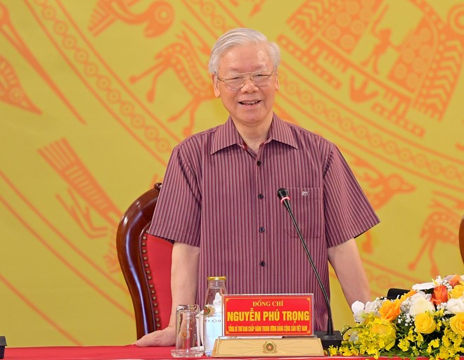Công bố Quyết định của Bộ Chính trị chỉ định Đảng ủy Công an Trung ương, nhiệm kỳ 2020 - 2025 và Hội nghị Đảng ủy Công an Trung ương lần thứ Nhất ảnh 1