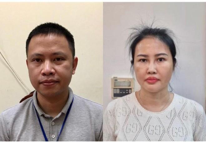 15 bị can bị khởi tố vì những sai phạm tại Sở Giáo dục và Đào tạo tỉnh Quảng Ninh và một số đơn vị liên quan ảnh 3