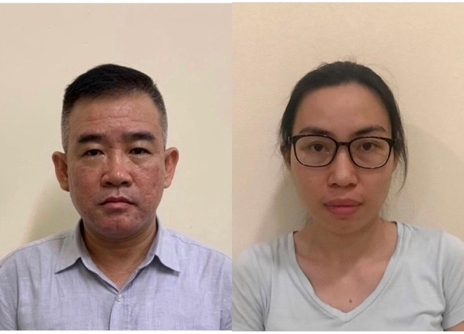 15 bị can bị khởi tố vì những sai phạm tại Sở Giáo dục và Đào tạo tỉnh Quảng Ninh và một số đơn vị liên quan ảnh 2