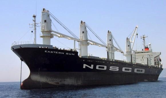 Tàu biển va phải sà lan, 3 thuyền viên tử nạn ảnh 1