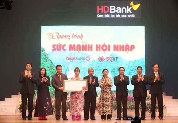 HDBank chính thức ra mắt... thương hiệu mới ảnh 1