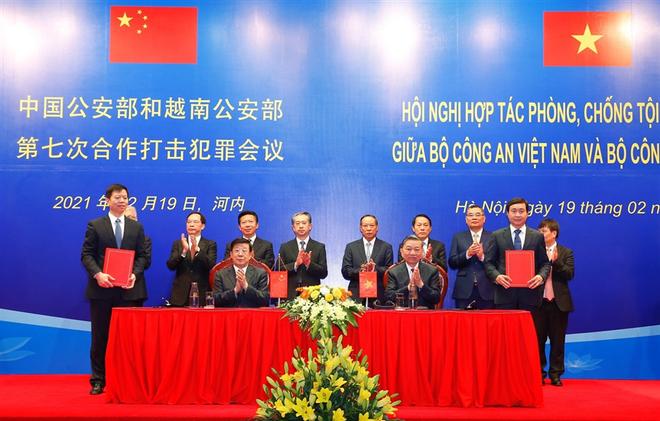 Bộ Công an Việt Nam - Trung Quốc tăng cường hợp tác phòng, chống tội phạm ảnh 6