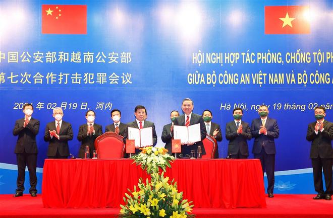 Bộ Công an Việt Nam - Trung Quốc tăng cường hợp tác phòng, chống tội phạm ảnh 5