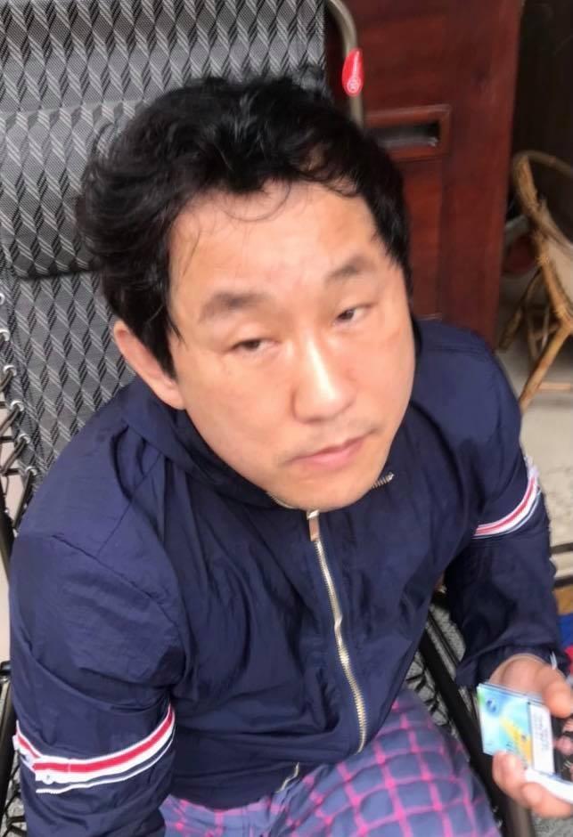Bắt đối tượng người Hàn Quốc có lệnh truy nã của Interpol ảnh 1