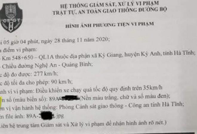 Không có chuyện xe ô tô vi phạm tốc độ 277 km/h ở Hà Tĩnh ảnh 1