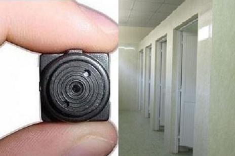 Nam giáo viên đồi bại, đặt camera trong nhà vệ sinh nữ ảnh 1