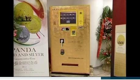 Máy ATM phát hành vàng ảnh 1