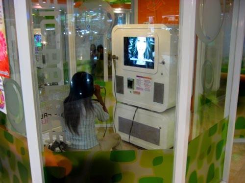 Nhật: Phòng Karaoke dành cho 1 người ảnh 1