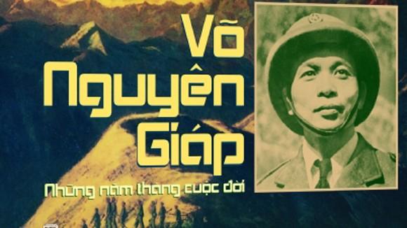 103 sự kiện trong cuộc đời Đại tướng Võ Nguyên Giáp ảnh 1