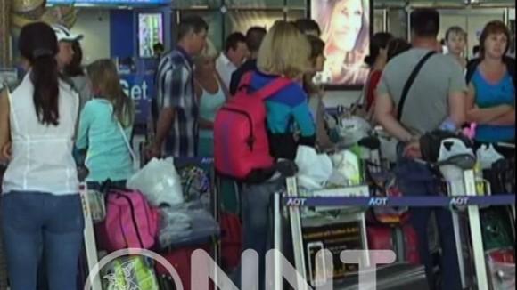 Khuyến cáo du khách không tới Bangkok ảnh 1