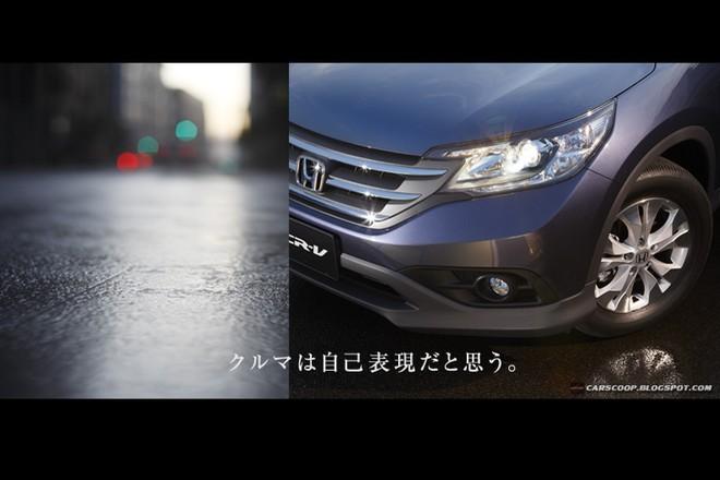 Honda CR-V 2012 đã xuất hiện ảnh 3
