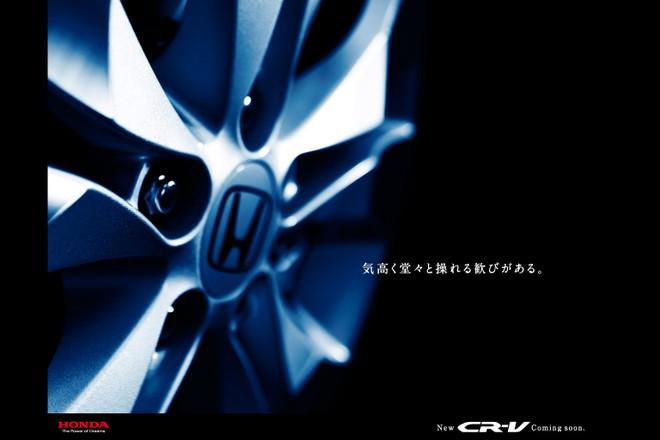 Honda CR-V 2012 đã xuất hiện ảnh 6